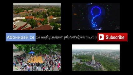 Откриване на W Garden в Пловдив 16.6.2015, нощно видео заснето с DJI Inspire 1