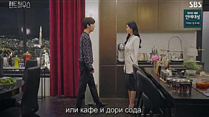 Penthouse S01 E15