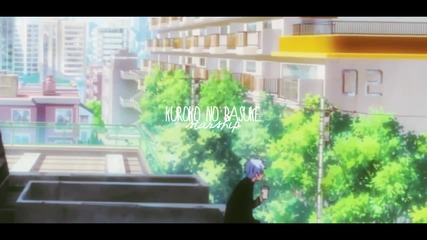 / Starship - Kuroko's Basketball /