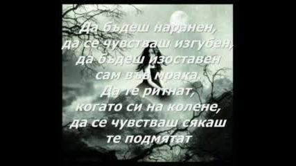 Добре дошъл в живота ми ! [ Simple Plan - welcome to my life ^^ ]