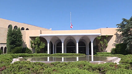 Lebanon: Flags flown at half-mast at presidential palace to mourn blast victims
