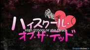 Highschool of the Dead Ova Drifters of the Dead English Dubbed