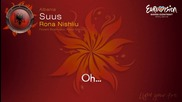 Евровизия 2012 - Албания | Rona Nishliu - Suus [свой] караоке-инструментал