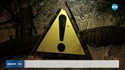 ТРУДОВА ЗЛОПОЛУКА: Мъж почина в рудник във видинско село