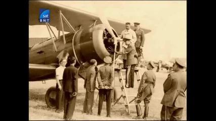 Българското въздухоплаване.клип 2.