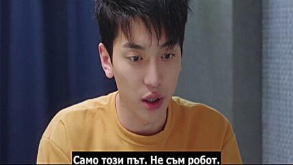 Силна Любов епизод 13 Intense Love ep13 2020