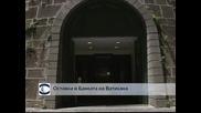 Оставки в банката на Ватикана