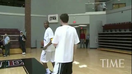 A Free Lesson With Kobe Bryant