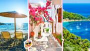 Островът, на който гърците обожават да летуват
