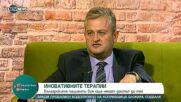 Атопичният дерматит е социалнозначимо заболяване в ЕС, у нас - не
