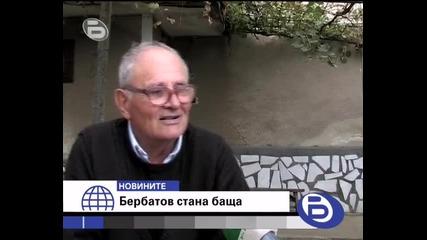 Бербатов стана татко на момиченце - Деа! Близките му почерпиха за радостната вест