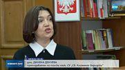 Колко трудно е за един поляк да проговори български?
