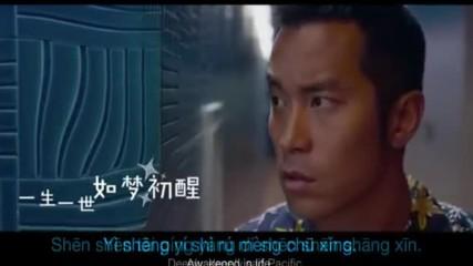 Jiro Wang - w . Pinyin ( Sad Pacific )