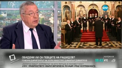 Хористи пеят без пари пред 1200 души, платили по 20 евро