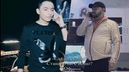 Kilan i Sinan & Hasan 2015 proklinqm & denq new hit. Hd /vbox/