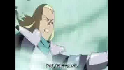 Naruto And Temuzin
