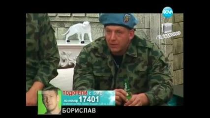Най-добрите моменти на Борислав в Big Brother All Stars 2012