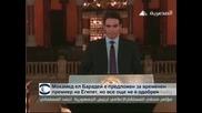 Мохамед ел Барадей е предложен за временен премиер на Египет, но не е все още одобрен