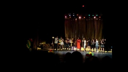 концерт 2012 щастлив ден