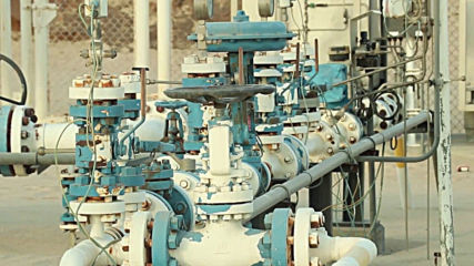 Libya: LNA suspends oil production in Wahat district