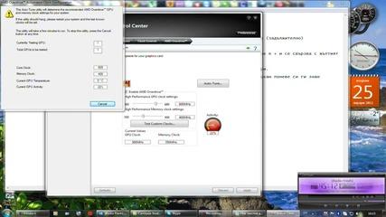 овърклок на видео карта Ati Radeon Hd 3450