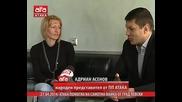 Атака помогна на самотна майка от град Левски
