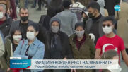 Турция връща мерки заради ръст на заразените с COVID-19
