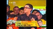Срашният съд в спор ): Big Brother  4 - 14.12.08