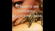 Dj Simos - Qnis - Girise Agapi Mou ( bg prevod)