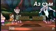 Гравити Фолс комикс С04 Е14