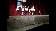 Full Dance №1