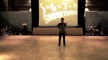 Phillip Chbeeb - Страхотен танц
