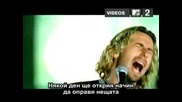 Nickelback - Someday С ПРЕВОД