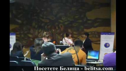 Белица - Отлична туристическа дестинация 2009г, част 1