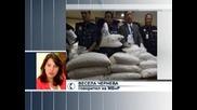 Двама българи са осъдени в Малайзия  на смърт чрез обесване за трафик на наркотици
