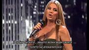 Indira Radic - Los si rodjen - bg sub