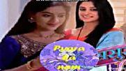 Името на любовта / Pyara ka nam епизод 79