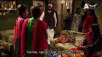 Името ми е Юсуф - 9 еп. (rus subs - Mera Naam Yousuf Hai 2015)