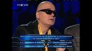 Стани богат 11.02.2008 - Слави Трифонов и Росен Петров - Част 2