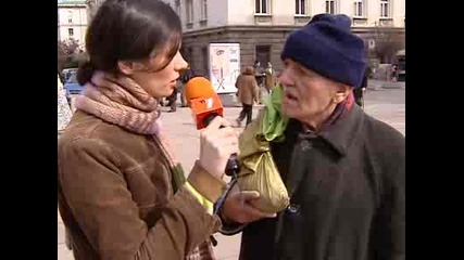 Мери Репортери - Гей Туризъм В Bg 2