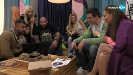 София - Ден и Нощ - Епизод 459 - Част 3