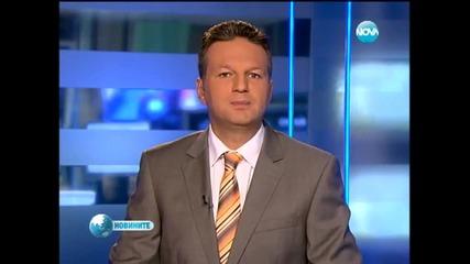 Календар - Цифровизацията в България (03.10.2012)