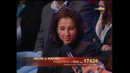 Dancing Stars - Нели Атанасова и Наско елиминации (13.03.2014г.)