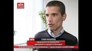Пп Атака подпомогна финансово 17-годишен младеж от Велико Тъpново