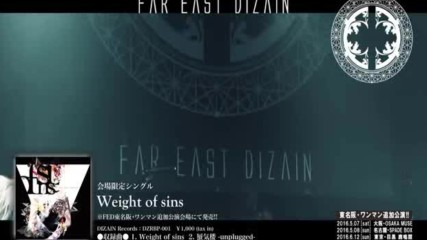 Far East Dizain Weight of sins Pv Full Spot
