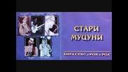 Георги Минчев-много лошо, Гошо