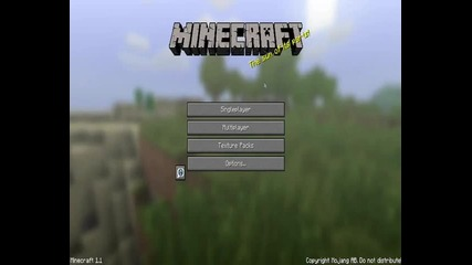 Minecraft 1.1 Spotlight