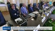 """СПОРЪТ """"КОСОВО-СЪРБИЯ"""": Първите дипломати са против промяна на границите им"""