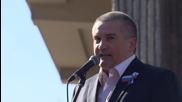 Russia: Crimea marks second anniversary of reunification with Russia in Simferopol