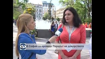 В София се проведе Парадът на донорството